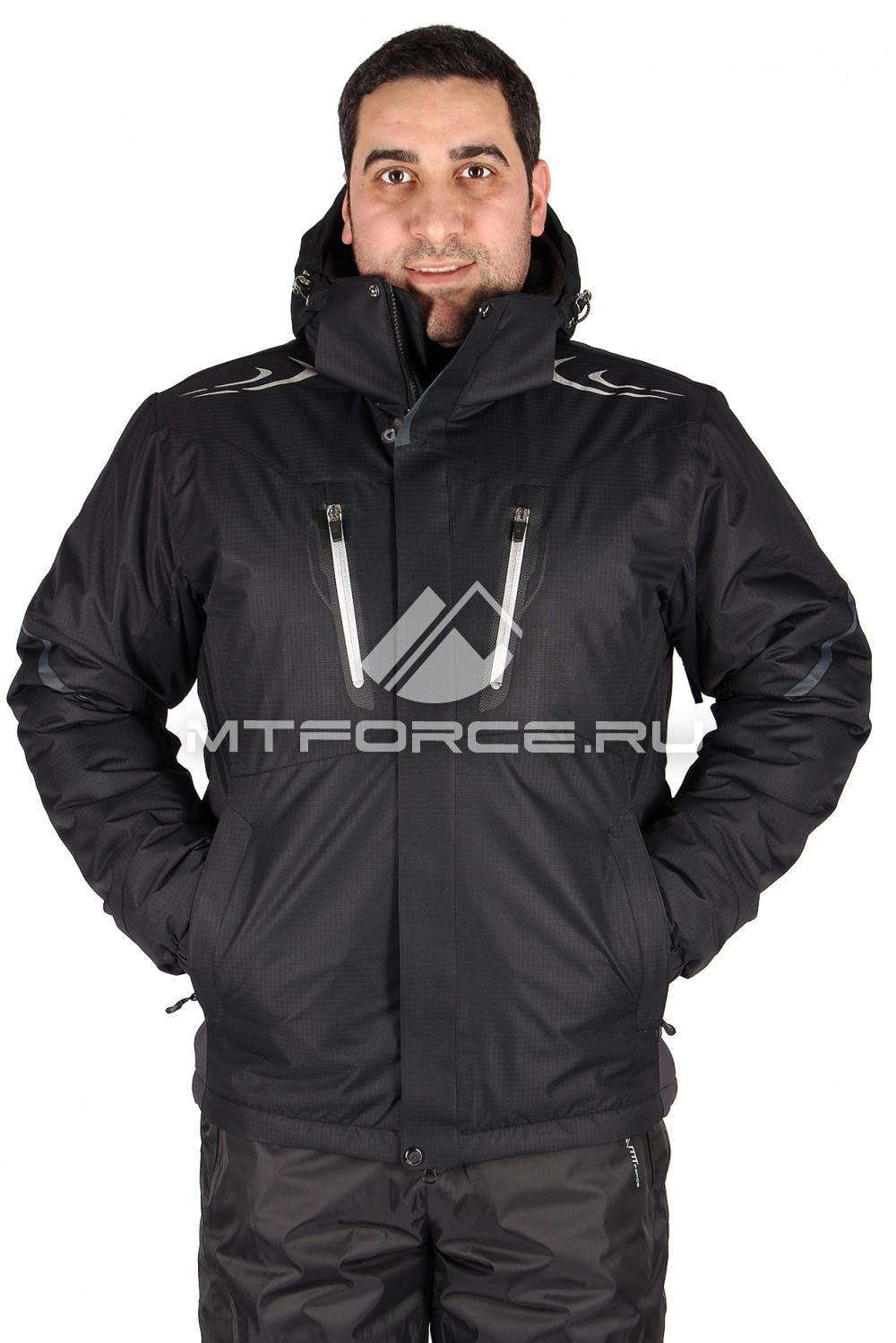Купить                                  оптом Куртка горнолыжная мужская черного цвета 1556Ch