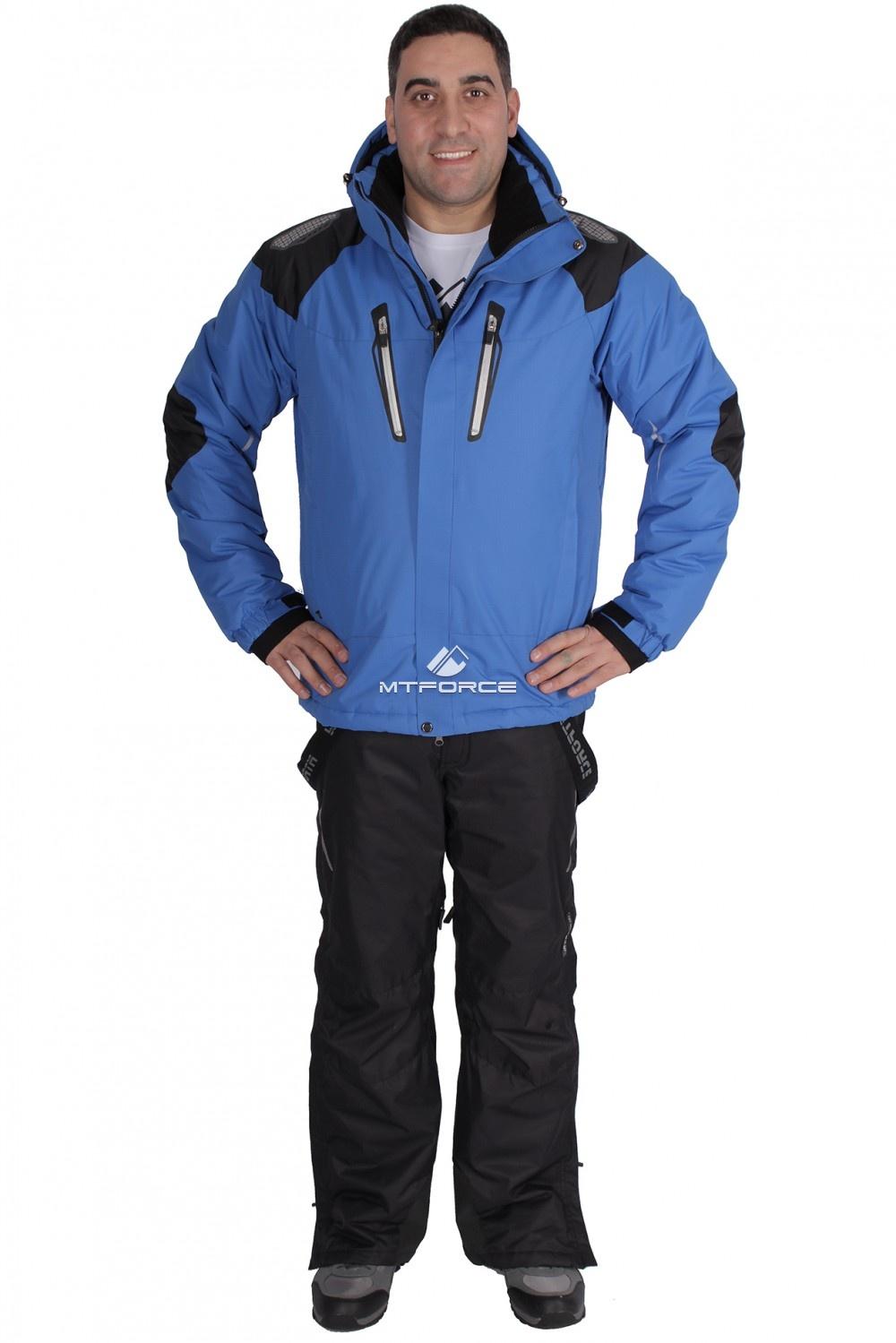 Купить                                  оптом Костюм горнолыжный мужской синего цвета 01657S