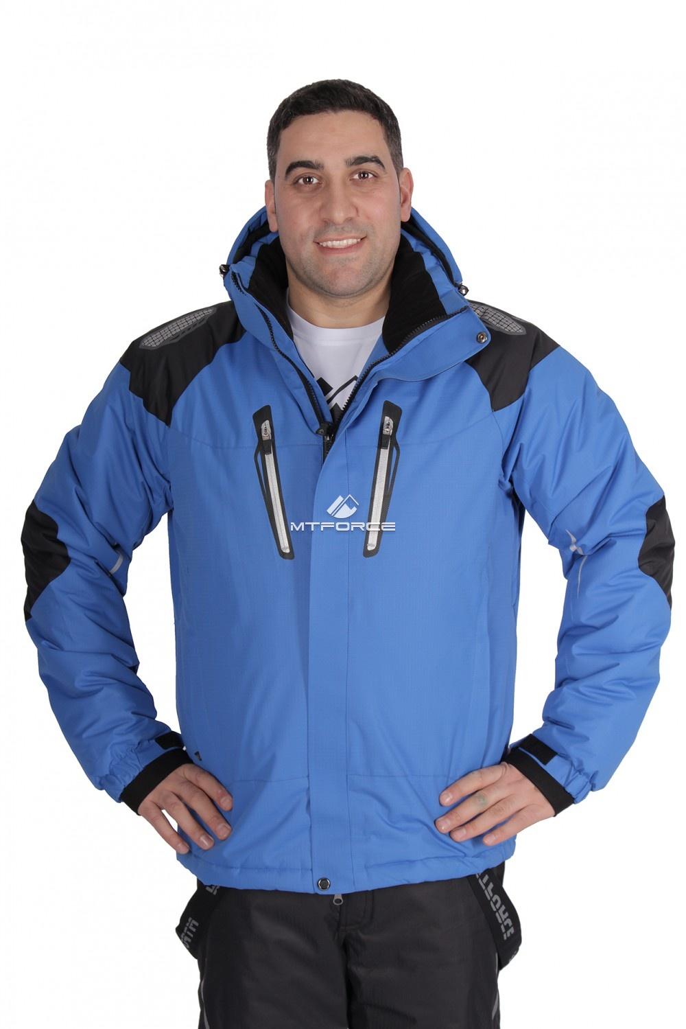 Купить                                  оптом Куртка горнолыжная мужская синего цвета 1557S