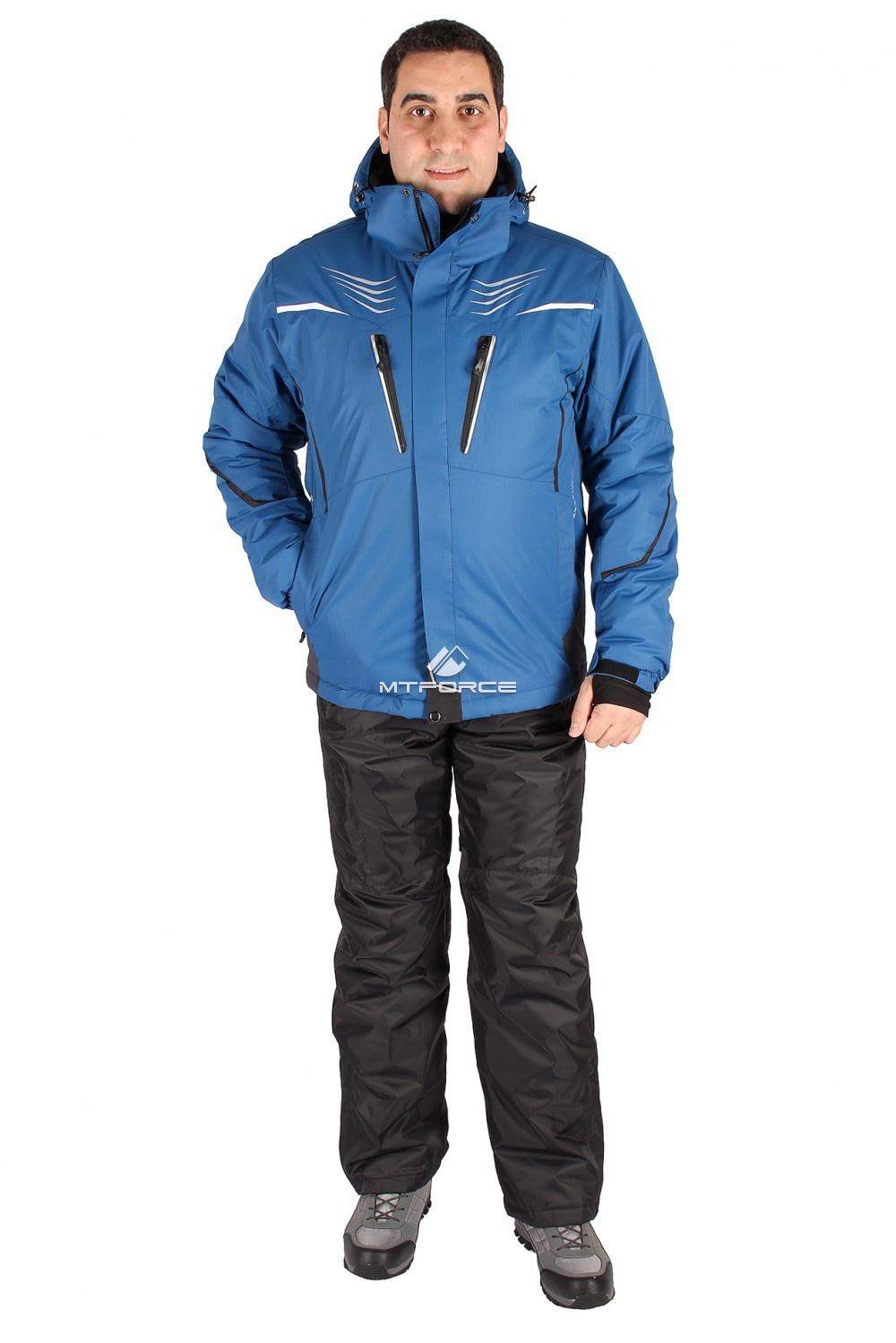 Купить  оптом Костюм горнолыжный мужской синего цвета 01558S в Новосибирске