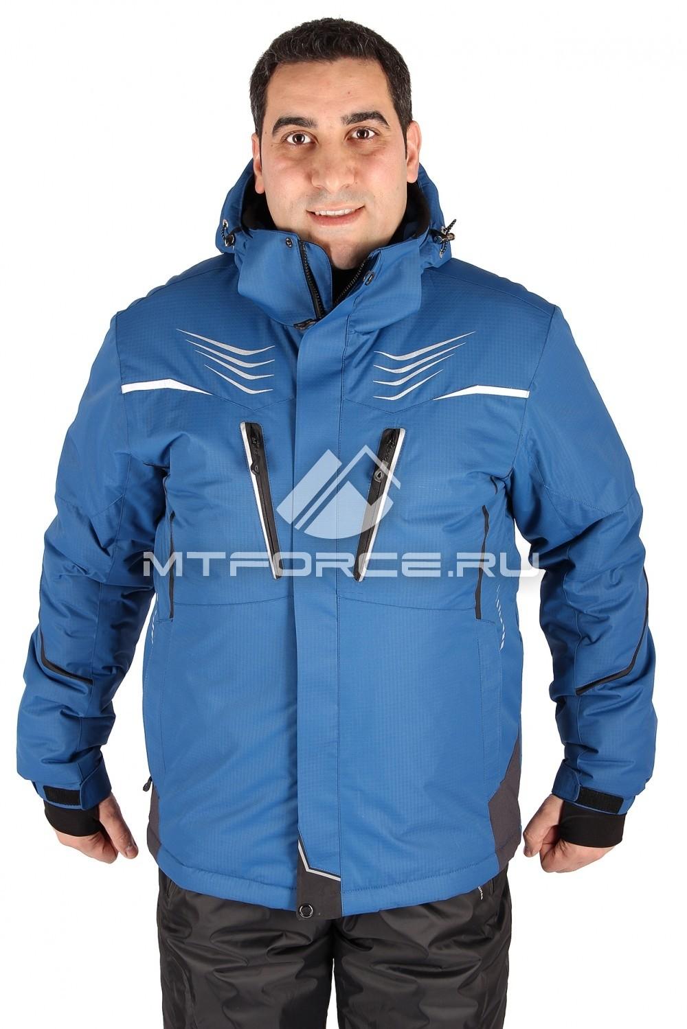 Купить оптом Куртка горнолыжная мужская синего цвета 1558S в Новосибирске
