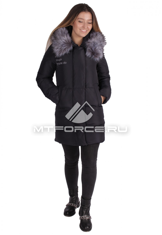 Купить                                  оптом Пуховик ТРЕНД женский зимний темно-синего цвета 16016TS