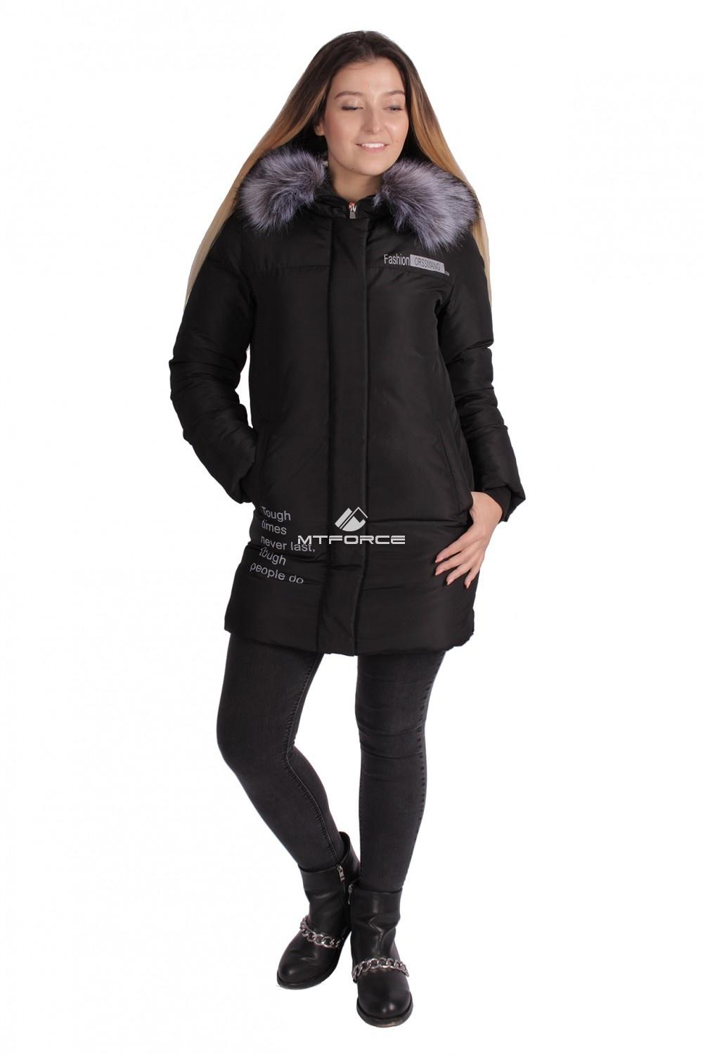 Купить                                  оптом Пуховик ТРЕНД женский зимний черного цвета 16031Ch