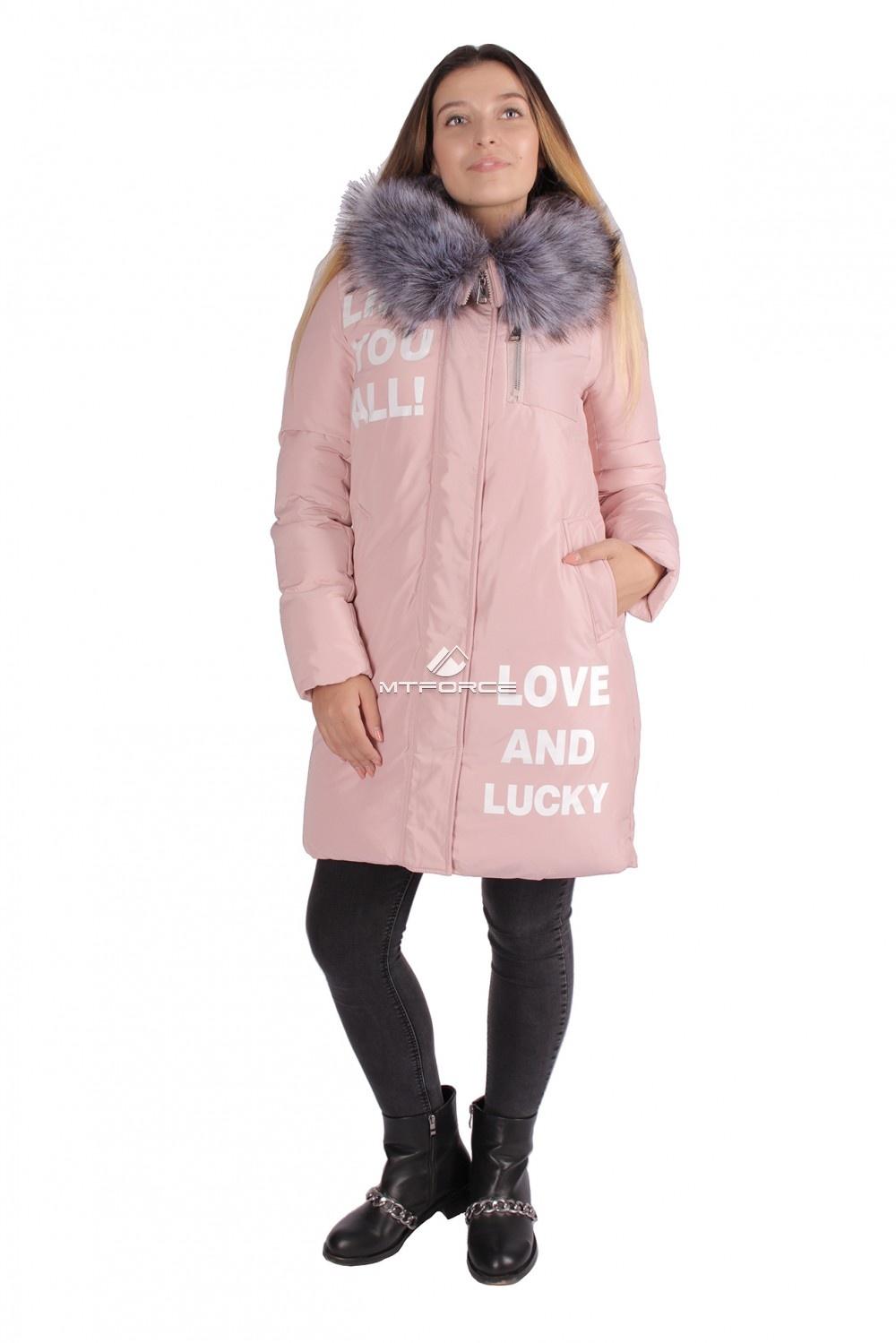 Купить оптом Пуховик ТРЕНД женский зимний розового цвета 16085R