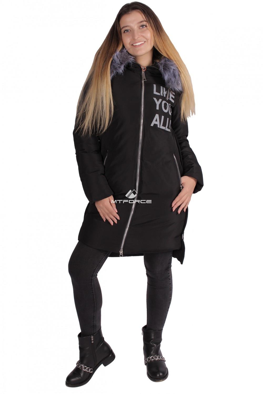 Купить оптом Пуховик ТРЕНД женский зимний черного цвета 16092Ch в Новосибирске