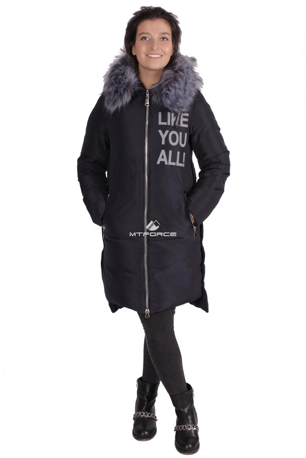 Купить                                  оптом Пуховик ТРЕНД женский зимний темно-синего цвета 16092TS