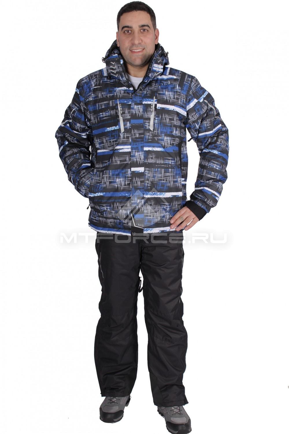 Купить  оптом Костюм горнолыжный мужской синего цвета 016100S