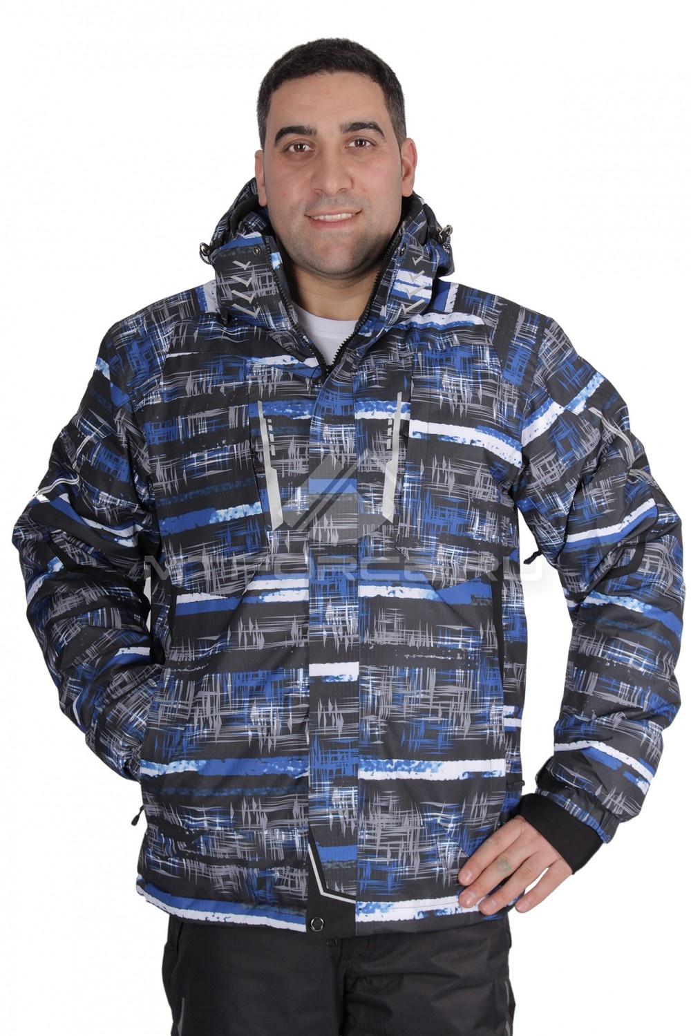 Купить  оптом Куртка горнолыжная мужская синего цвета 16100S