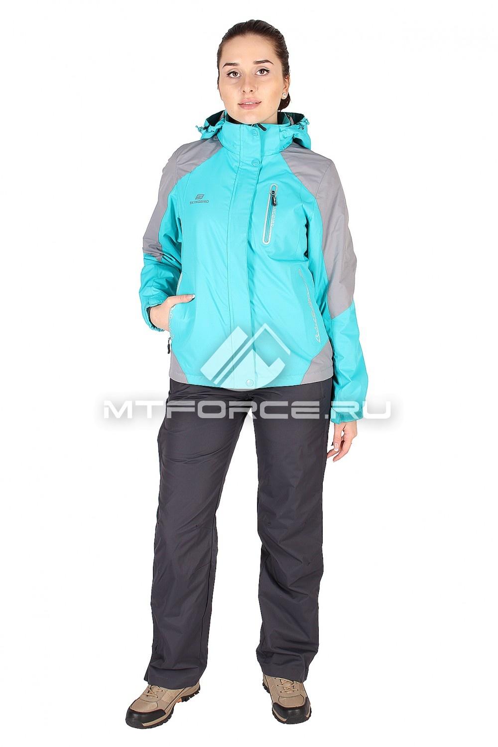 Купить оптом Костюм женский голубого цвета 01610Gl