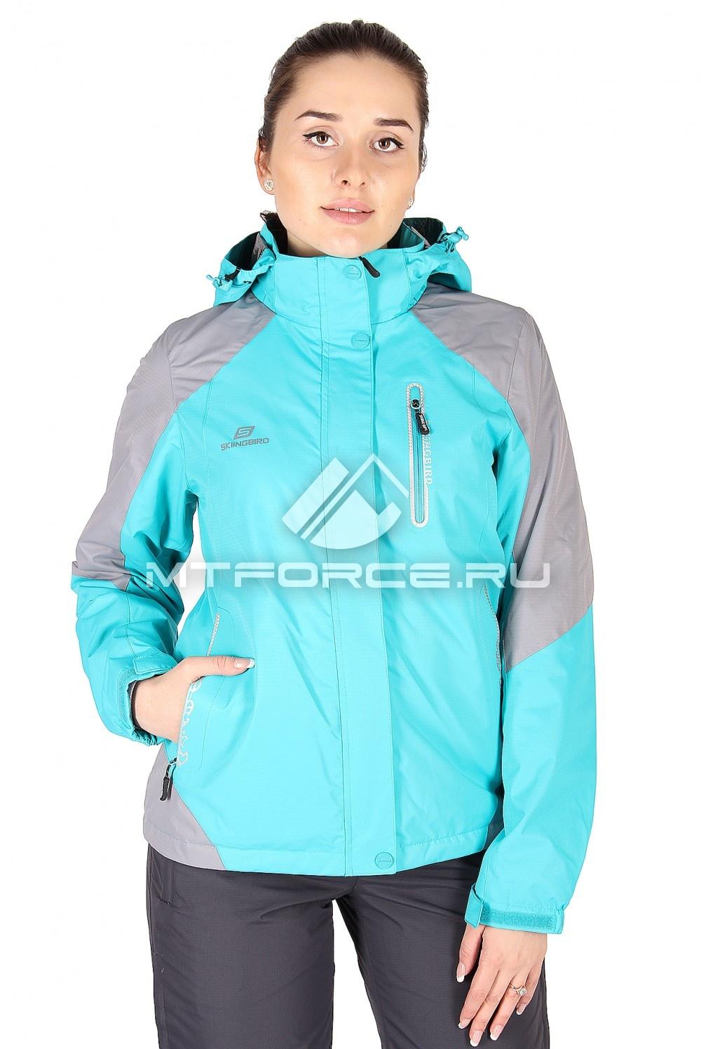 Купить оптом Куртка спортивная женская весна голубого цвета 1610Gl
