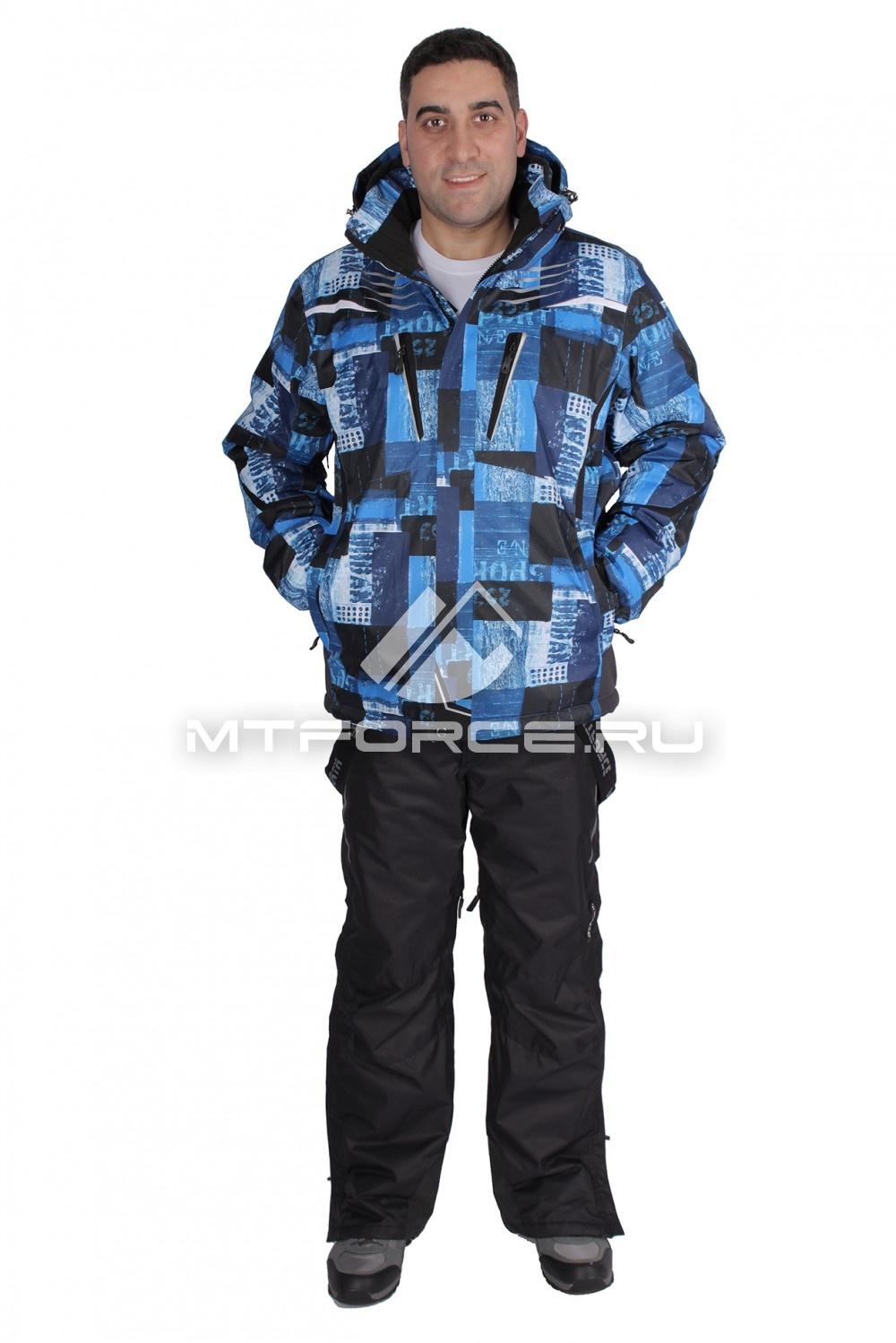 Купить                                  оптом Костюм горнолыжный мужской синего цвета 01611S