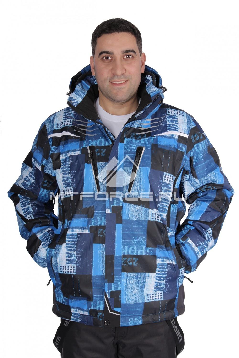 Купить                                  оптом Куртка горнолыжная мужская синего цвета 1611S