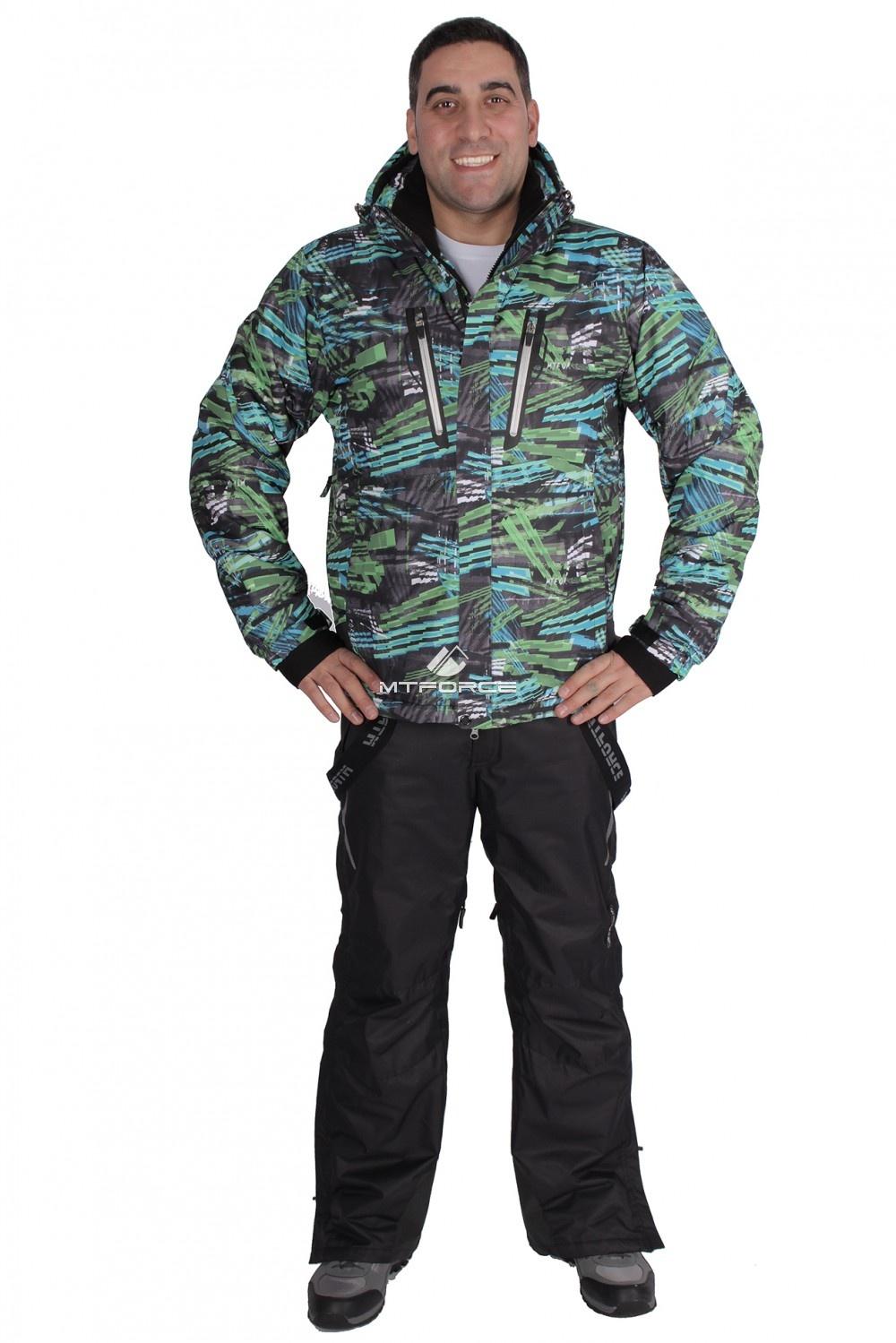 Купить                                  оптом Костюм горнолыжный мужской зеленого цвета 01613Z в Санкт-Петербурге