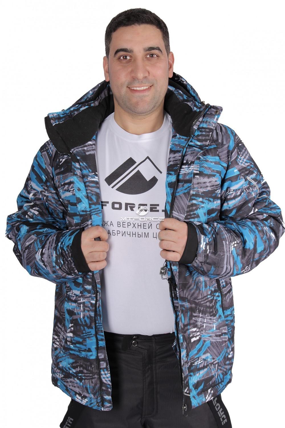 Купить                                  оптом Куртка горнолыжная мужская синего цвета 1613S