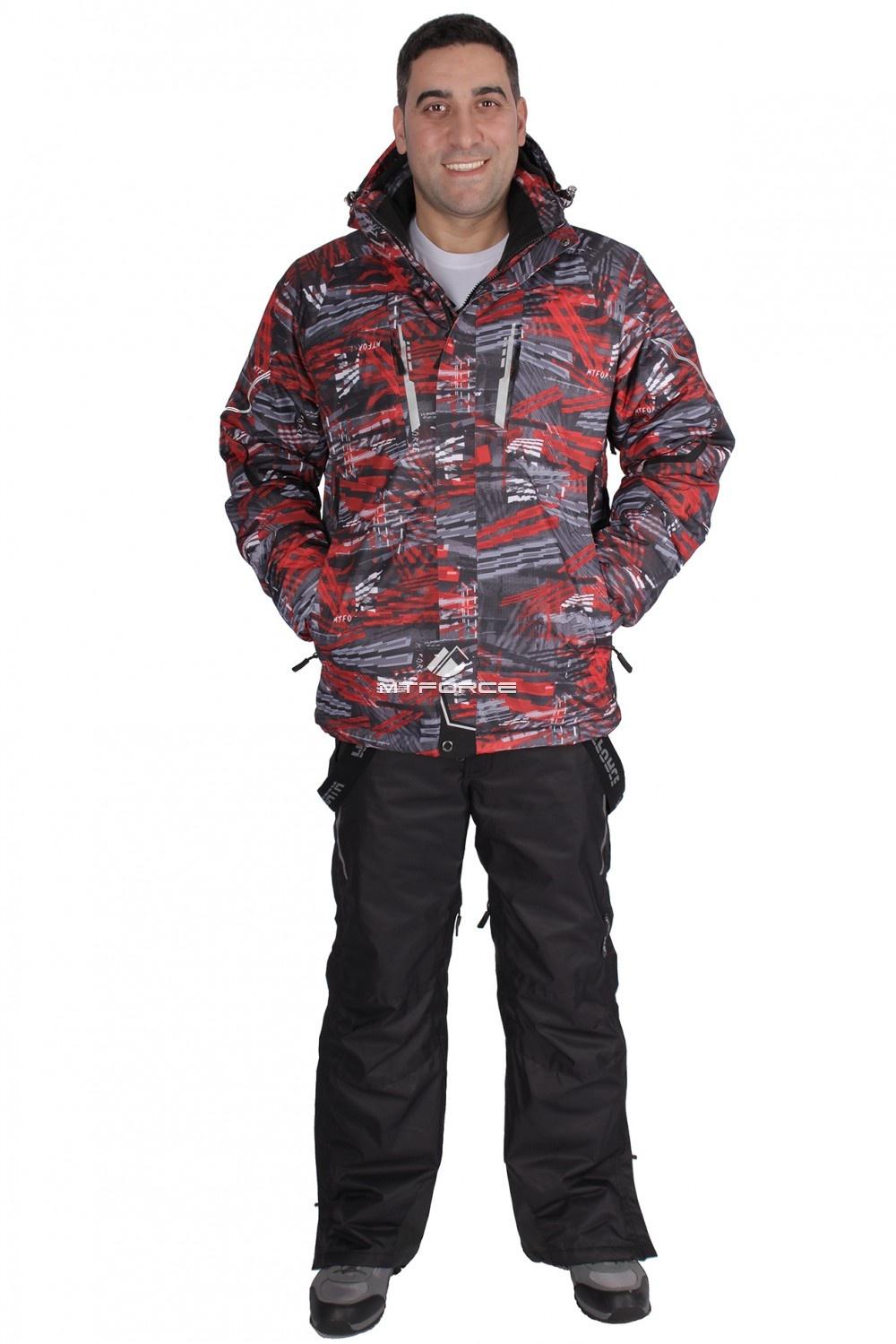 Купить оптом Костюм горнолыжный мужской красного цвета 01613Kr в Санкт-Петербурге