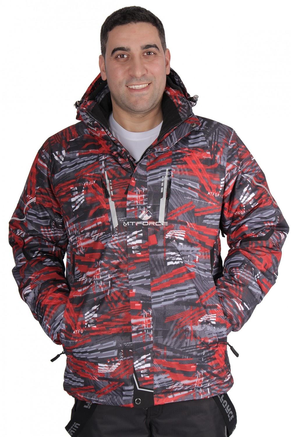 Купить  оптом Куртка горнолыжная мужская красного цвета 1613Kr