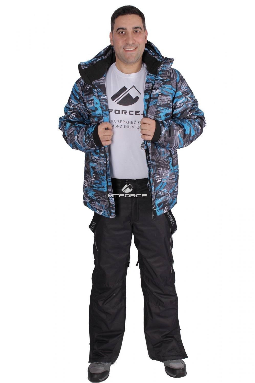 Купить  оптом Костюм горнолыжный мужской синего цвета 01613S