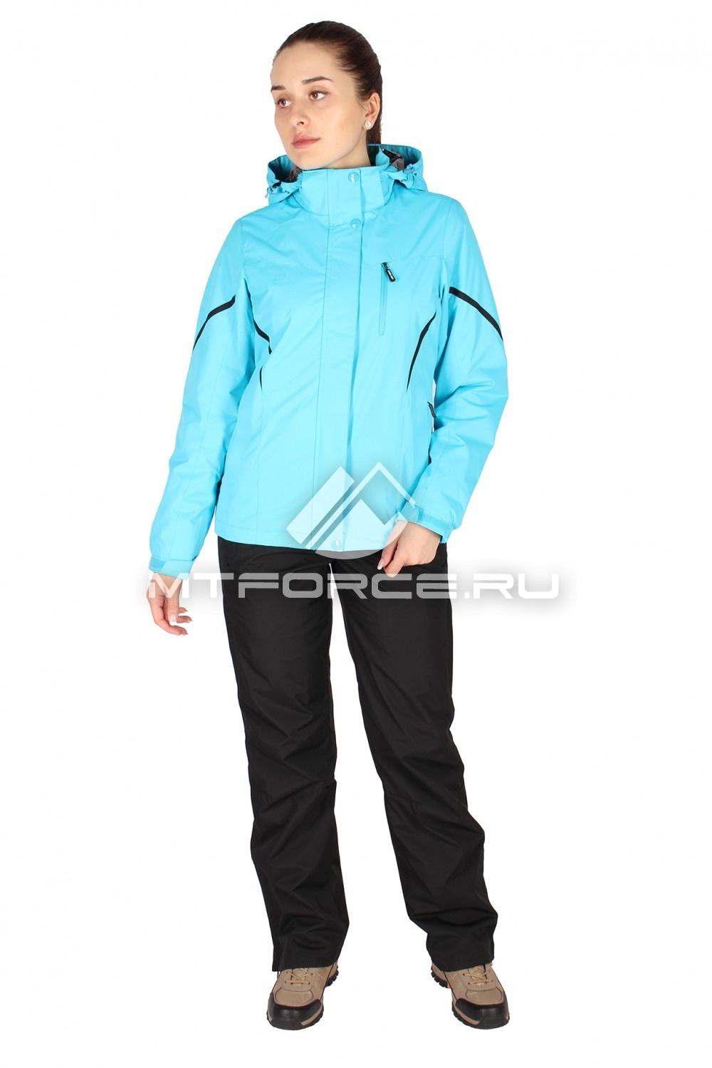 Купить                                  оптом Костюм женский голубого цвета 01615Gl