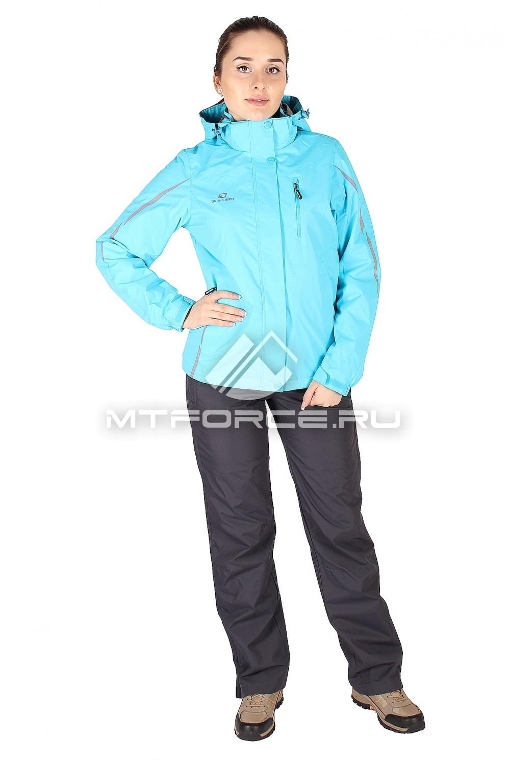 Купить                                  оптом Костюм женский голубого цвета 01617Gl
