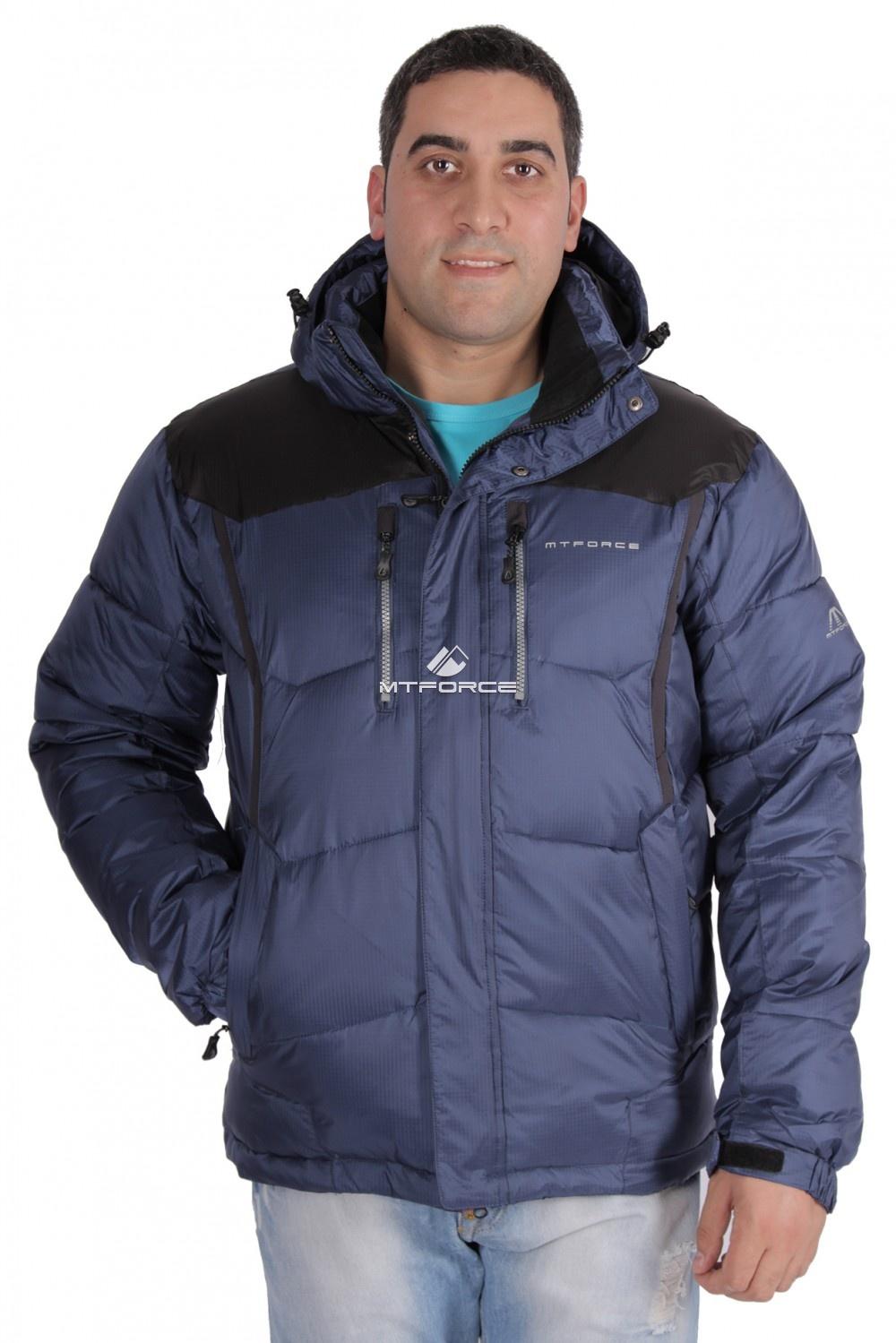 Купить                                  оптом Куртка зимняя мужская темно-синего цвета 1624TS