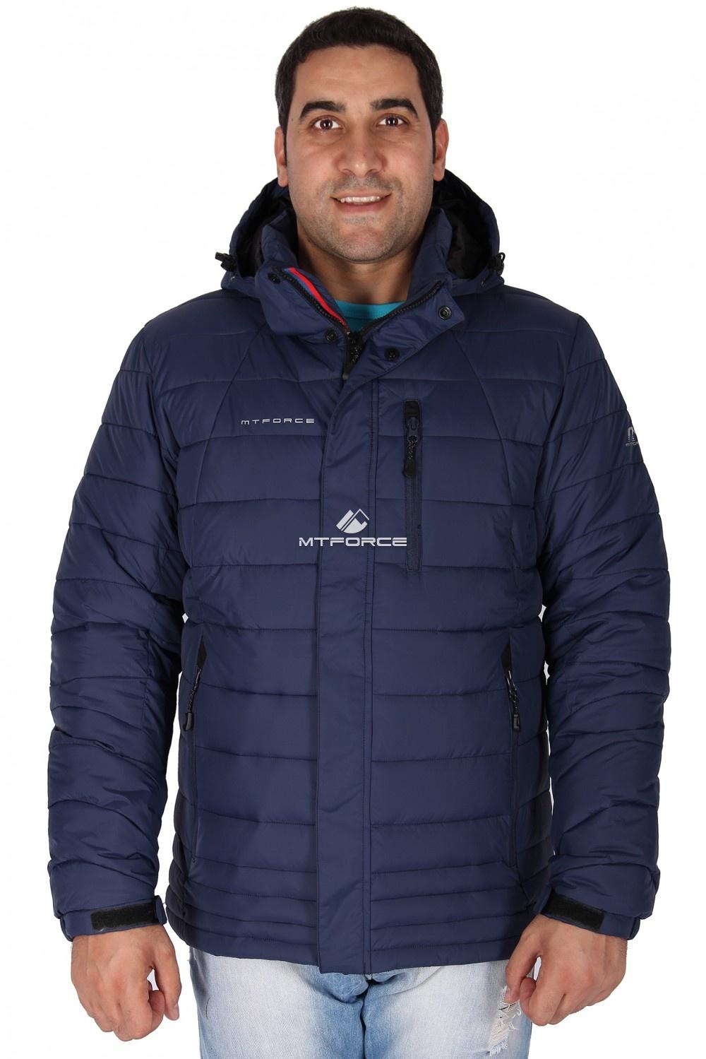 Купить оптом Куртка мужская темно-синего цвета 1626TS