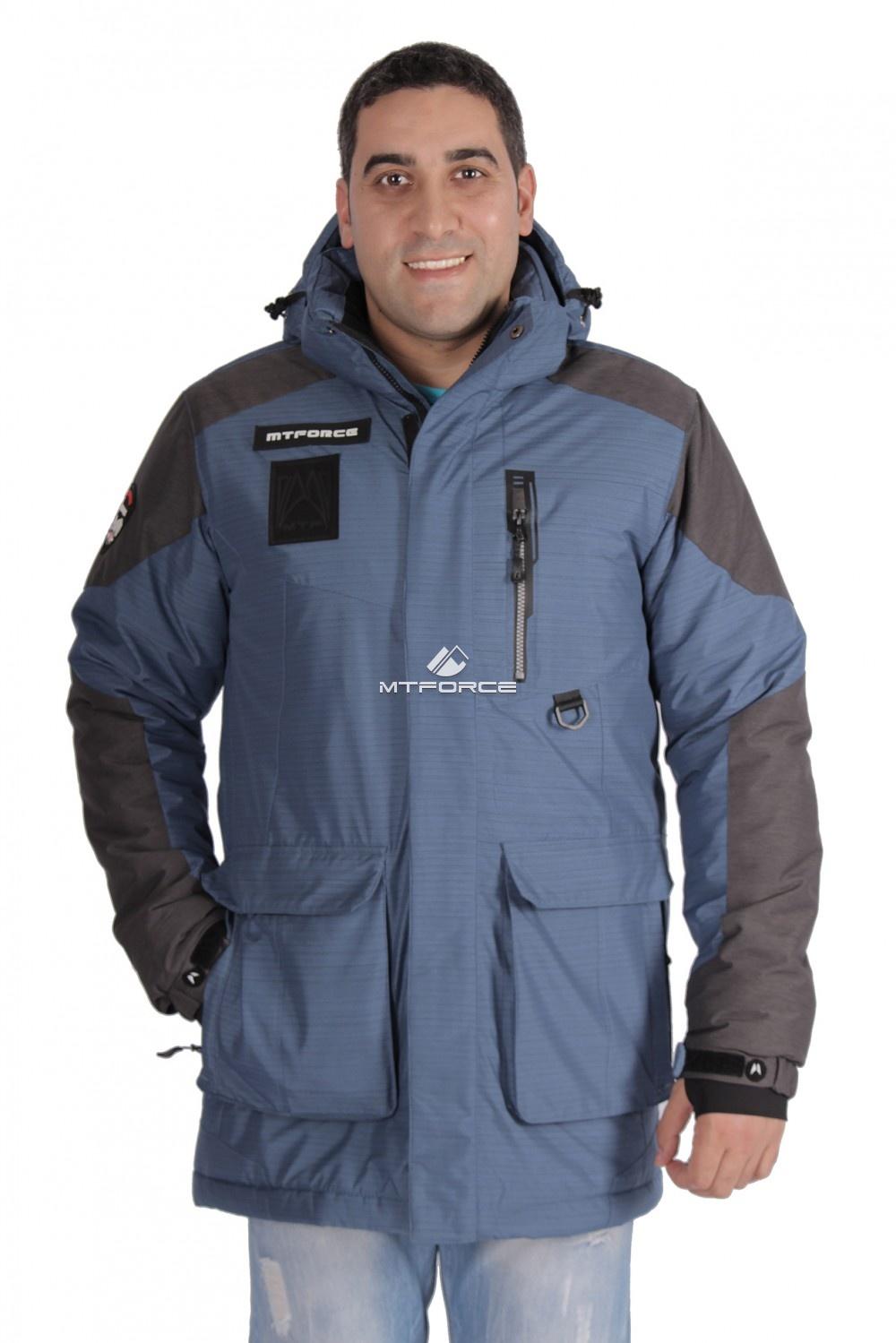 Купить оптом Куртка зимняя удлиненная мужская синего цвета 1627S в Санкт-Петербурге