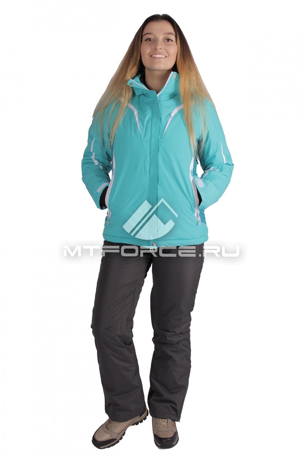 Купить                                  оптом Костюм горнолыжный женский бирюзового цвета 01628Br