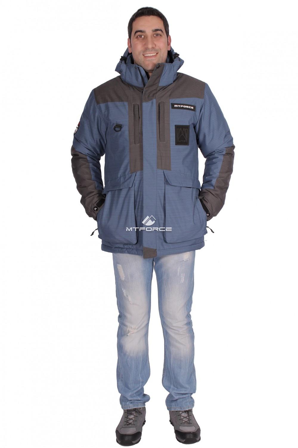 Купить оптом Куртка зимняя мужская синего цвета 1629S в Новосибирске