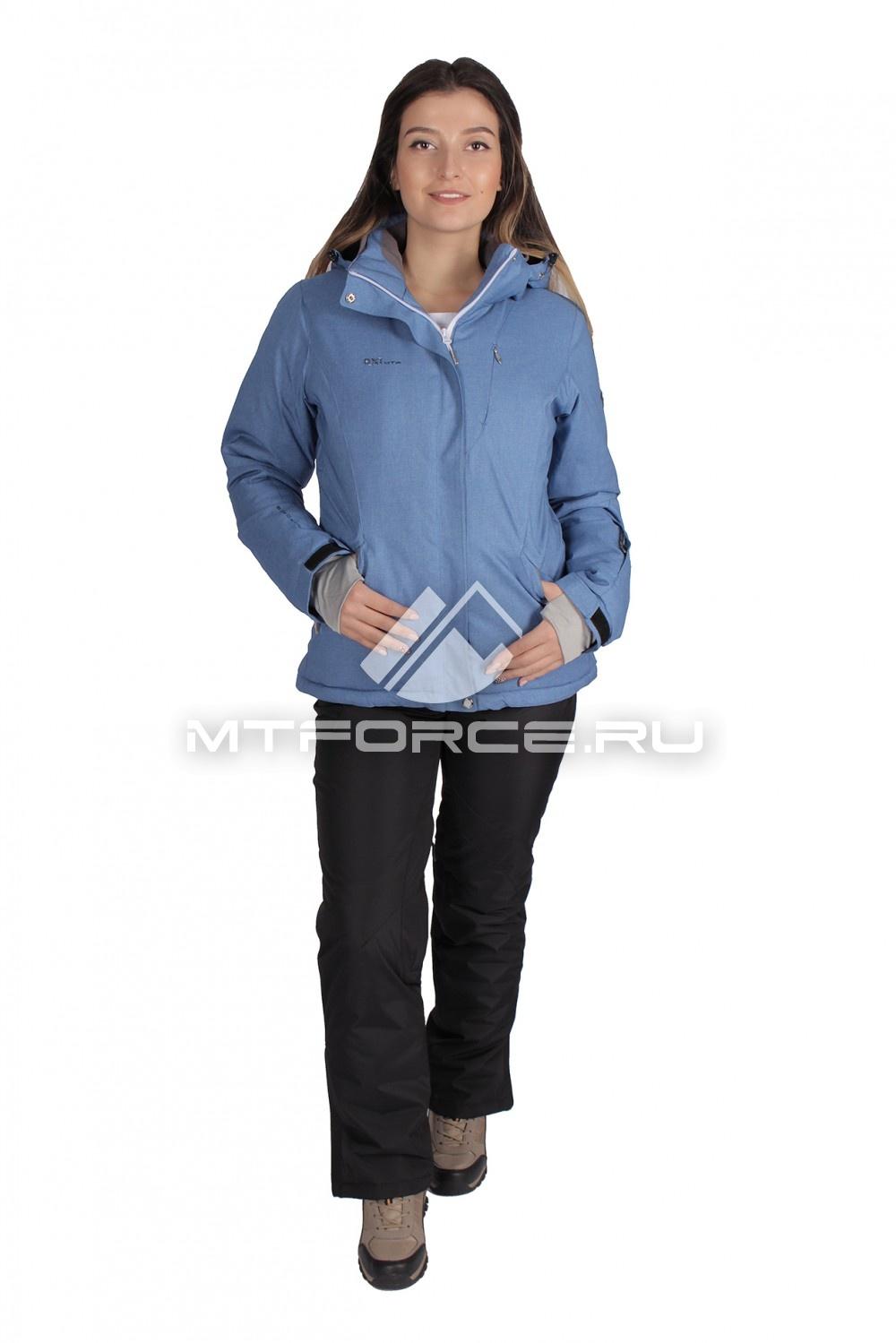 Купить                                  оптом Костюм горнолыжный женский синего цвета 01631-1S