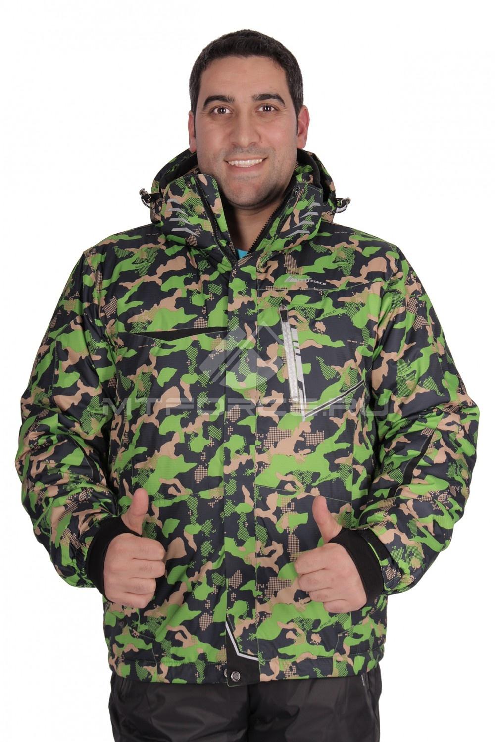 Купить                                  оптом Куртка горнолыжная мужская зеленого цвета 1632Z