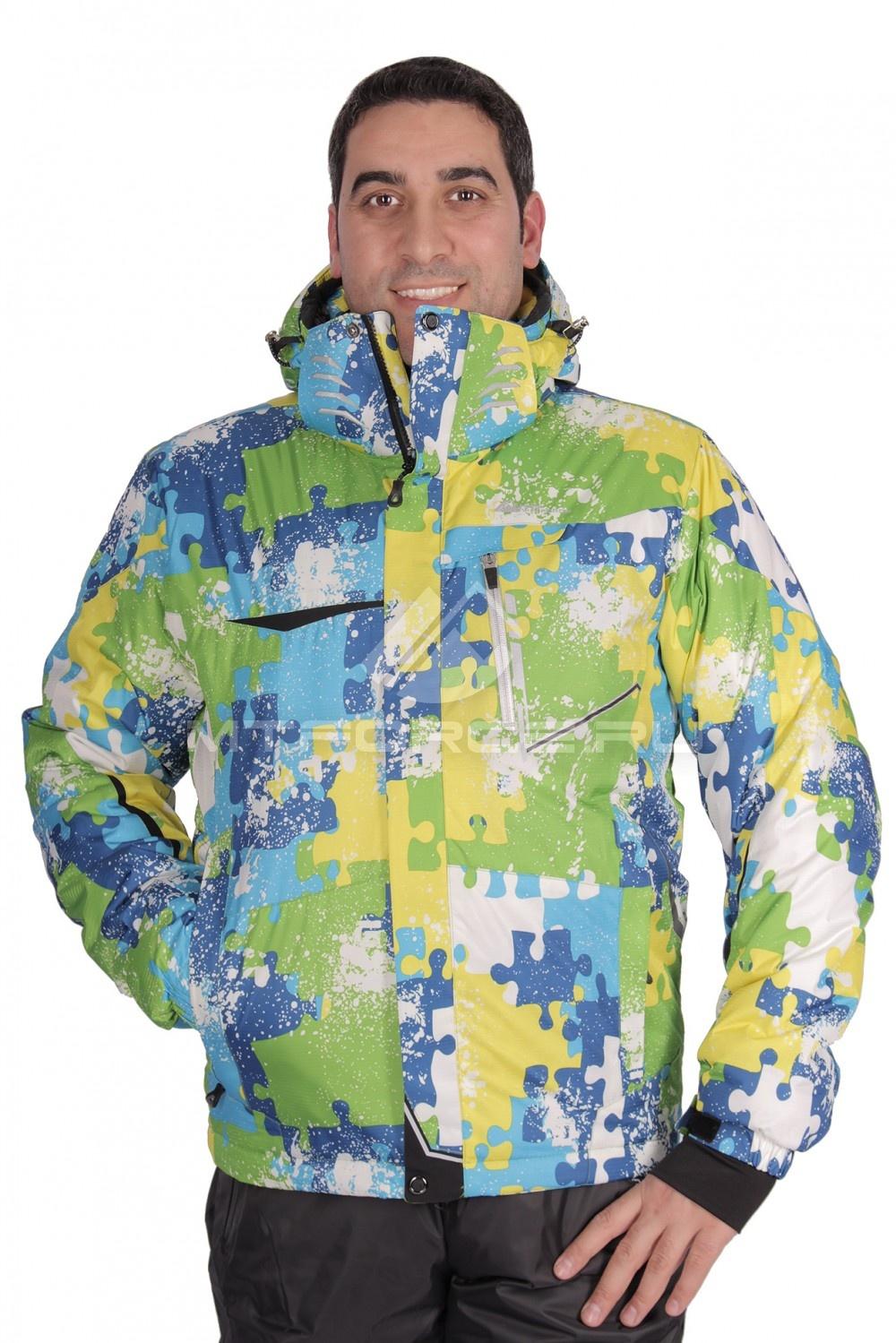Купить                                  оптом Куртка горнолыжная мужская салатового цвета 1632Sl