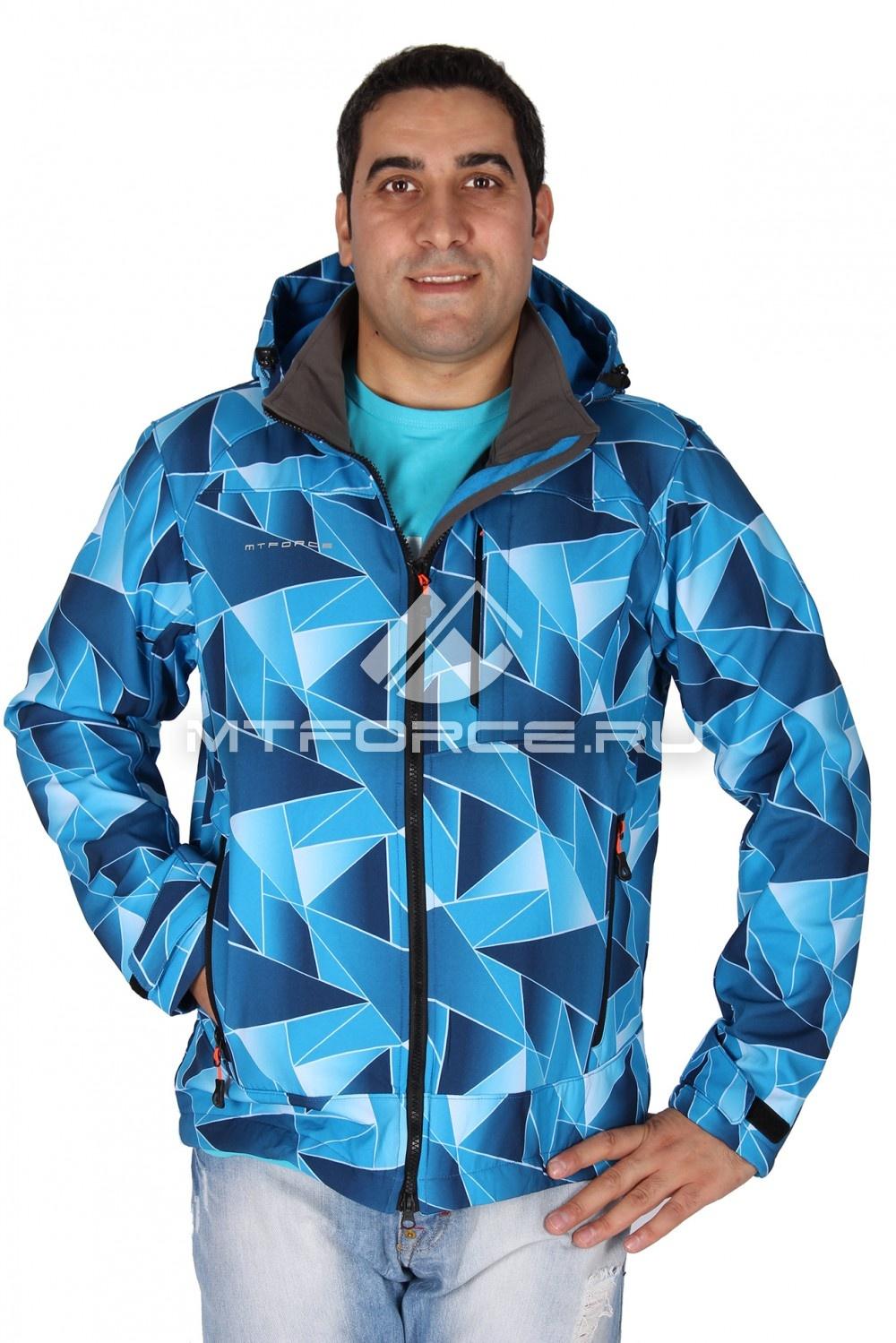 Купить                                  оптом Ветровка - виндстоппер мужская голубого цвета 1636Gl