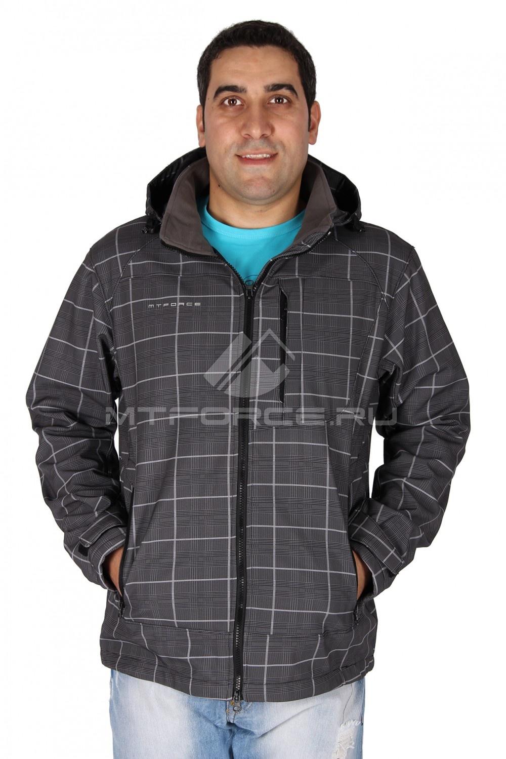 Купить                                  оптом Ветровка - виндстоппер мужская серый цвета 1636Sr-1 в Санкт-Петербурге