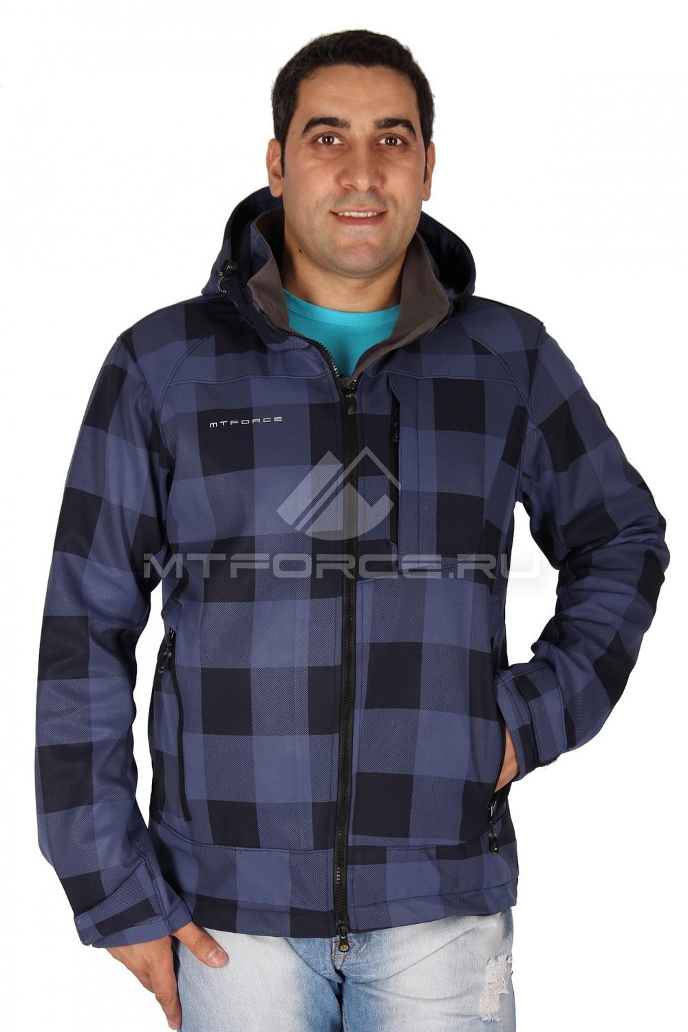 Купить                                  оптом Ветровка - виндстоппер мужская темно-синего цвета 1636TS в Санкт-Петербурге