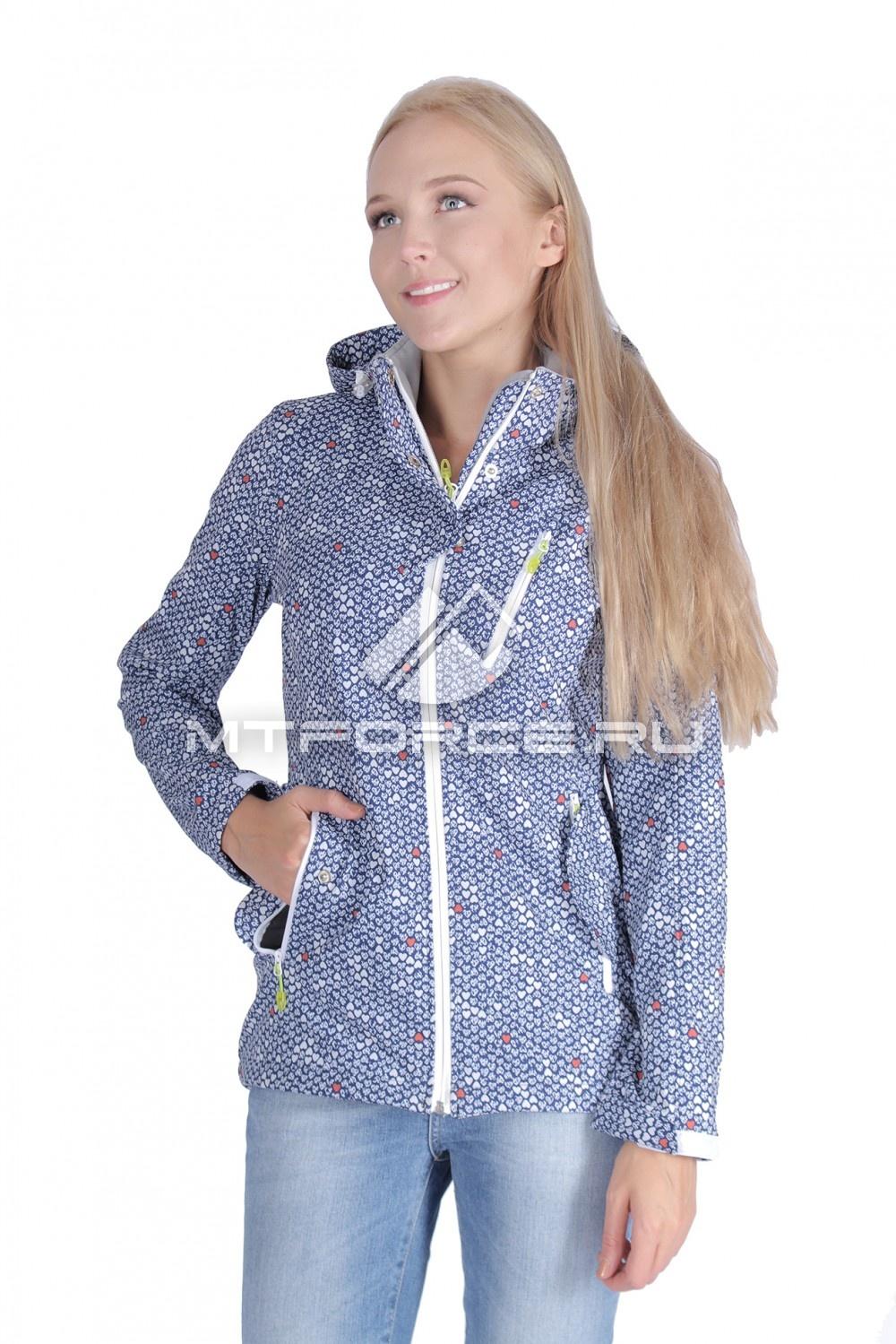 Купить                                  оптом Ветровка - виндстоппер женская темно-синего цвета 1638TS