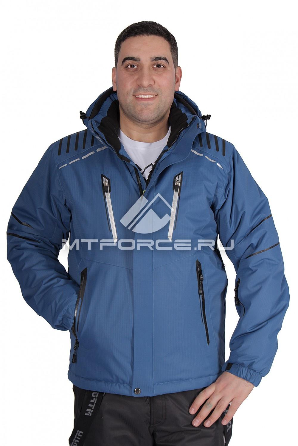 Купить                                  оптом Куртка горнолыжная мужская синего цвета 1653S
