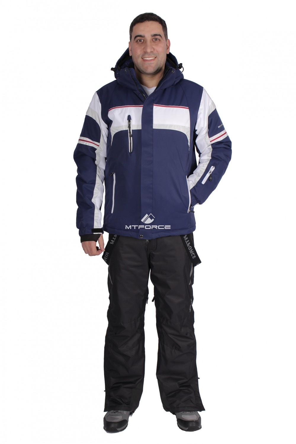 Купить оптом Костюм горнолыжный мужской темно-синего цвета 01655TS