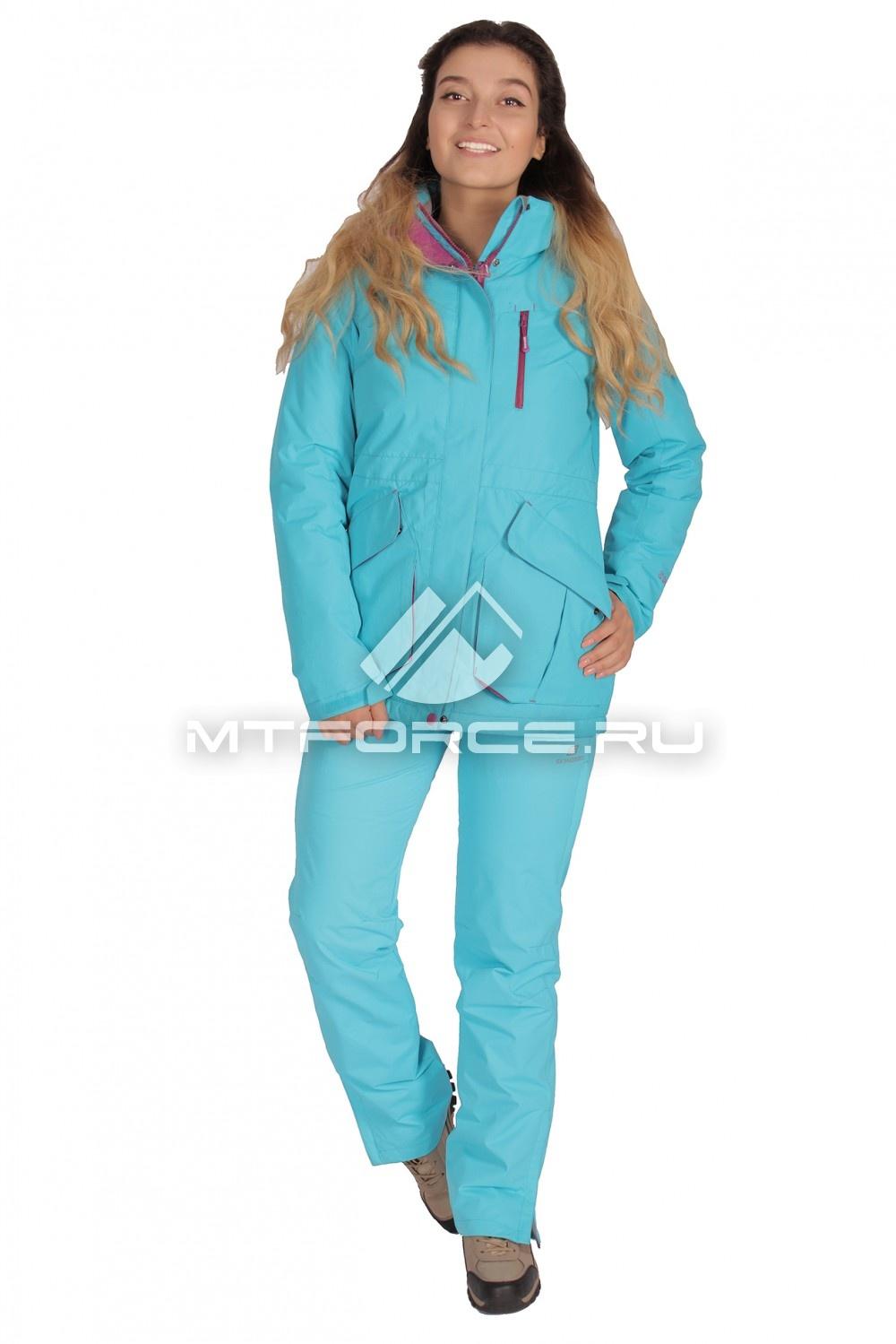 Купить                                  оптом Костюм демисезонный женский голубого цвета 01702G