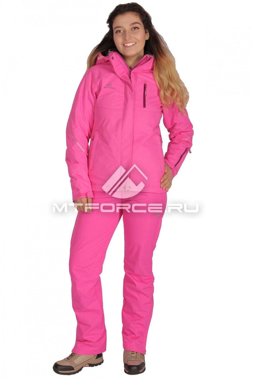 Купить                                  оптом Костюм демисезонный женский розового цвета 01708R