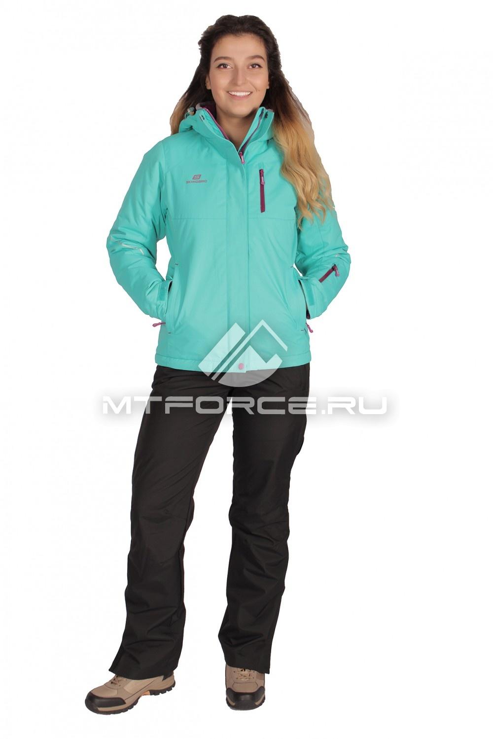 Купить                                  оптом Костюм демисезонный женский бирюзового цвета 01708Br