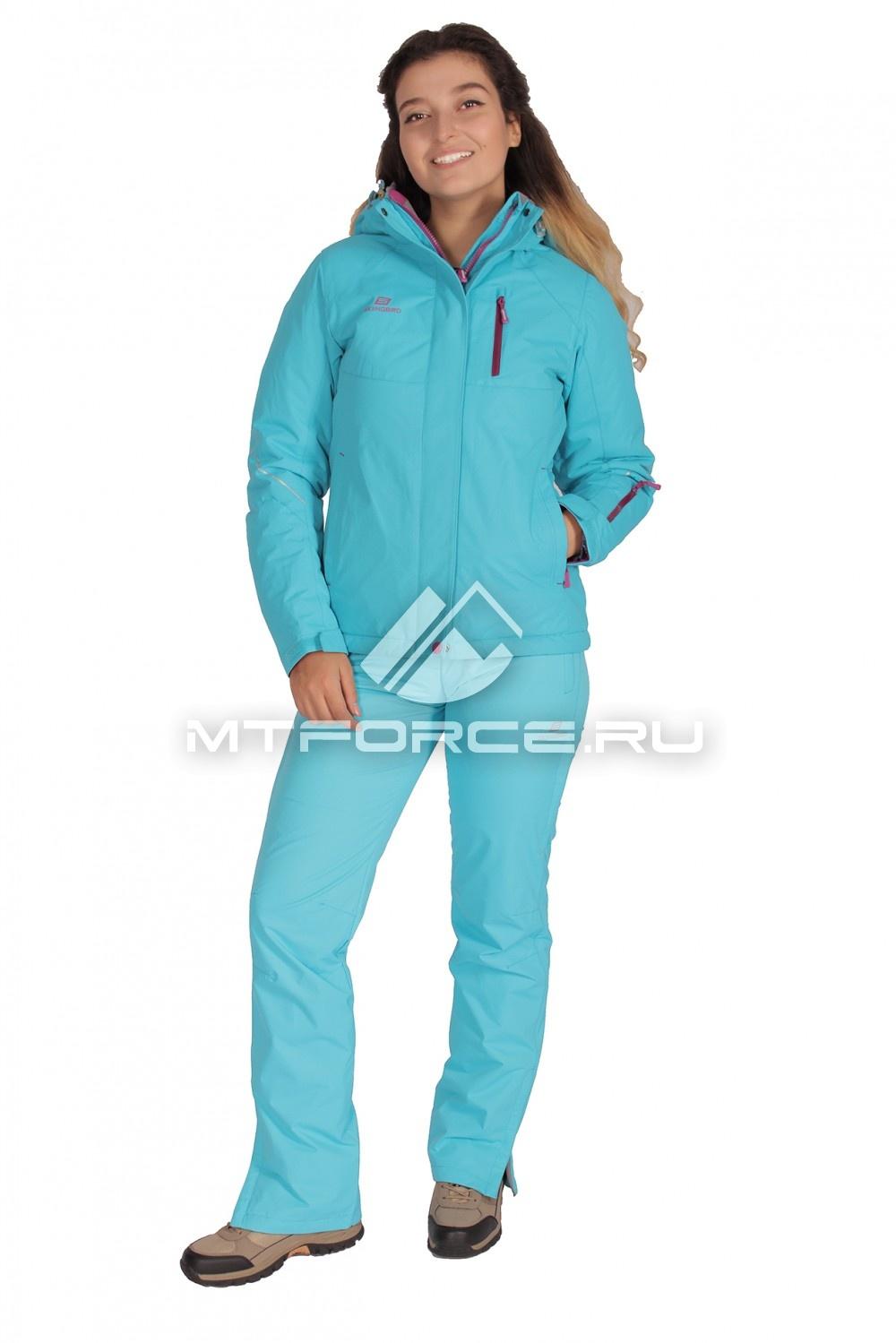 Купить                                  оптом Костюм демисезонный женский голубого цвета 01708G