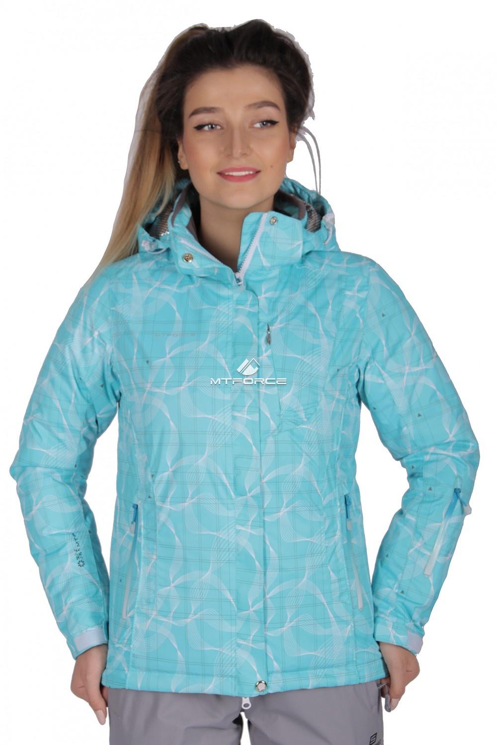 Купить оптом Куртка спортивная женская демисезонная голубого цвета 1710Gl