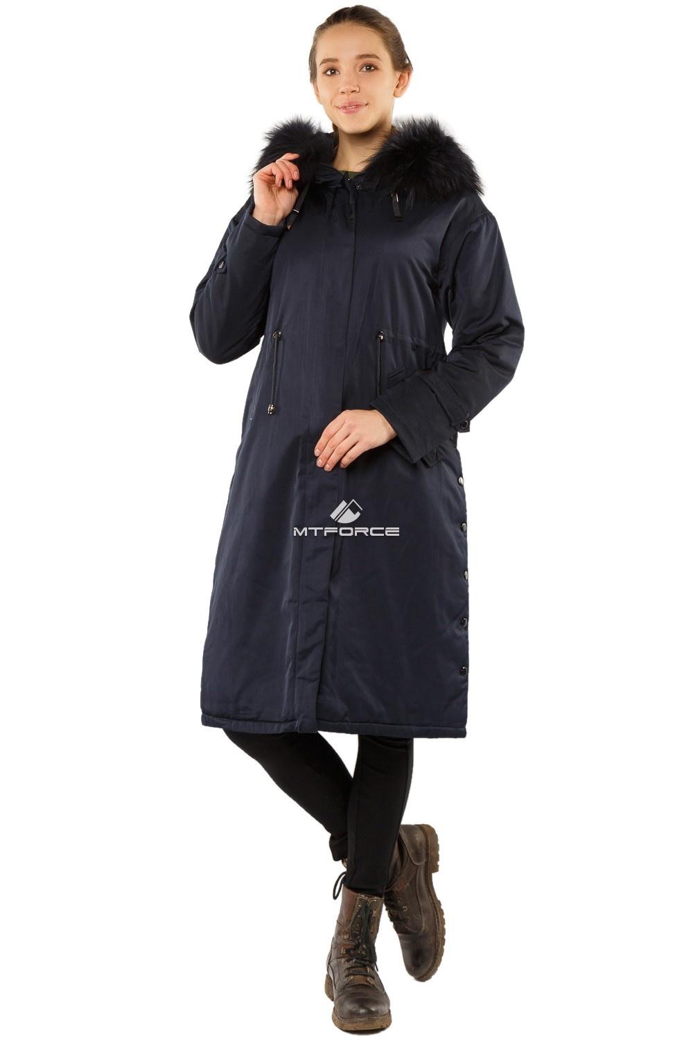 Купить  оптом Куртка парка тренд большого размера темно-синего цвета 11715TS