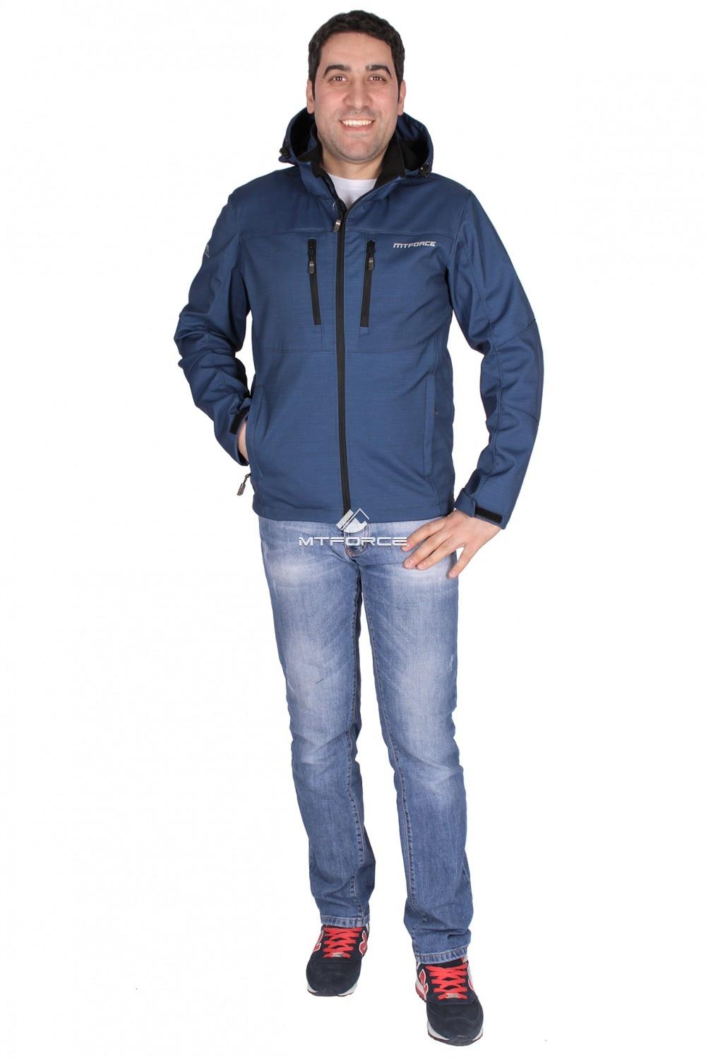Купить оптом Ветровка - виндстоппер мужская синего цвета 1733S в Новосибирске
