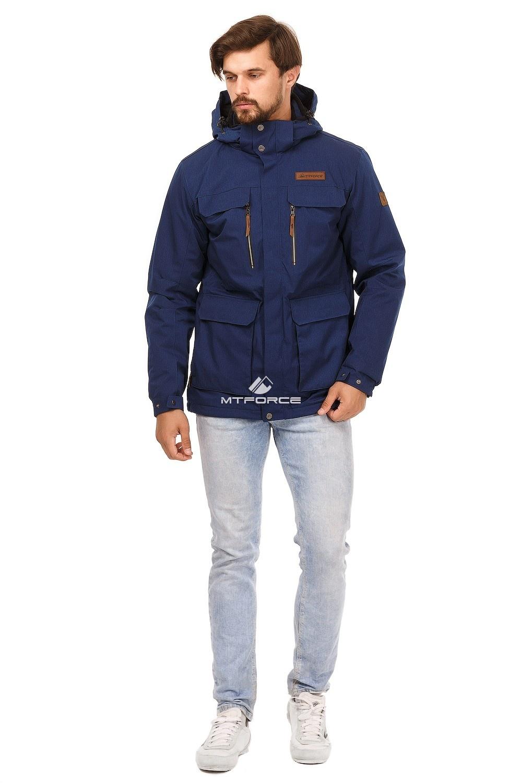 Купить оптом Куртка мужская осень весна темно-синего цвета 1747TS в  Красноярске