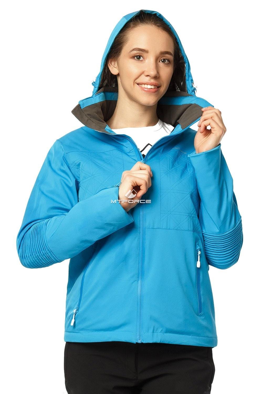 Купить оптом Костюм женский осень весна голубого цвета 01752Gl в Казани