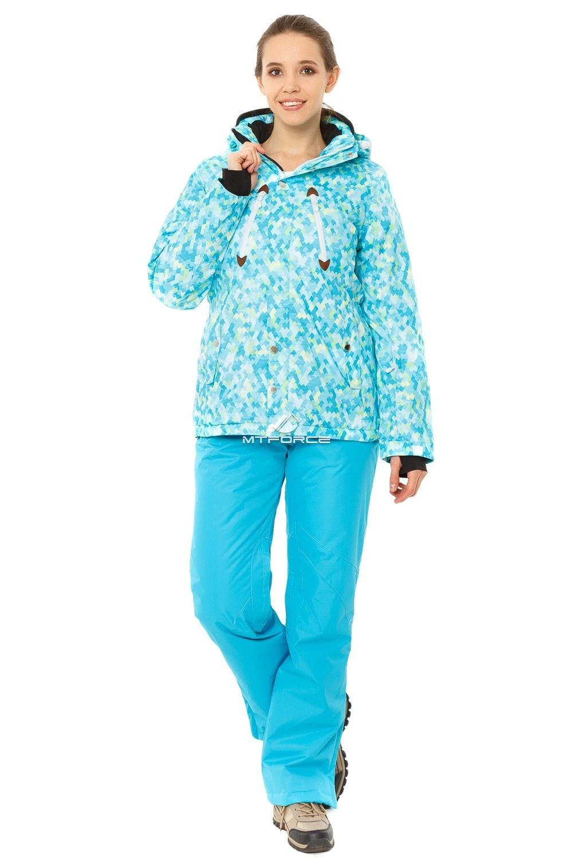 Купить  оптом Костюм горнолыжный женский голубого цвета 01754Gl