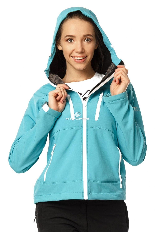 Купить оптом Ветровка - виндстоппер женская голубого цвета 1760Gl в Перми