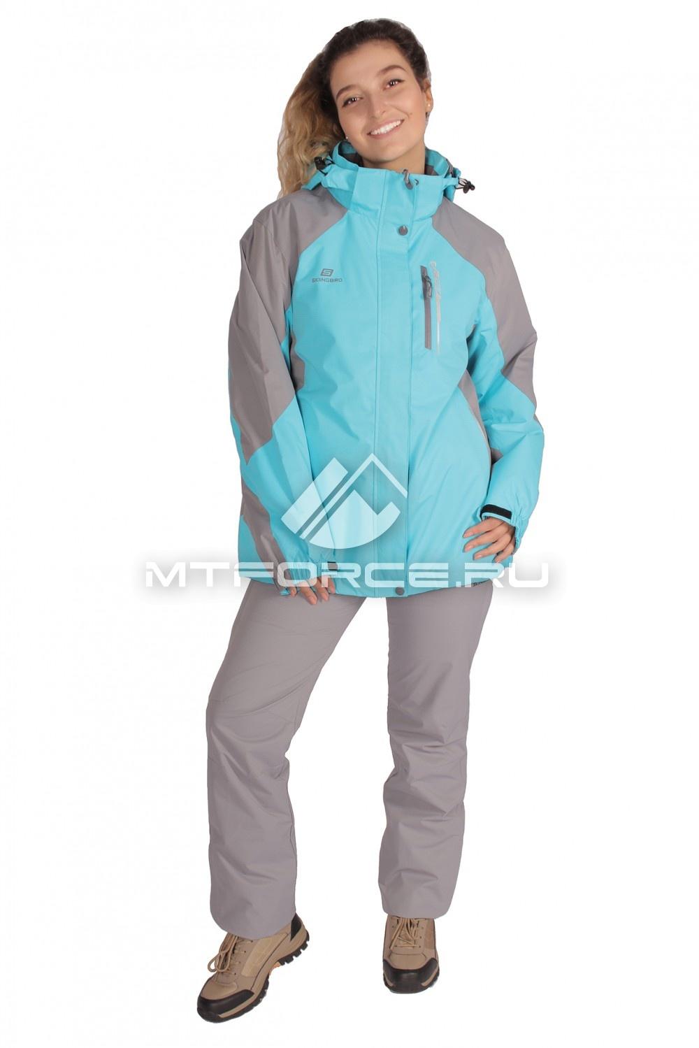 Купить                                  оптом Костюм большого размера женский голубого цвета 01762G