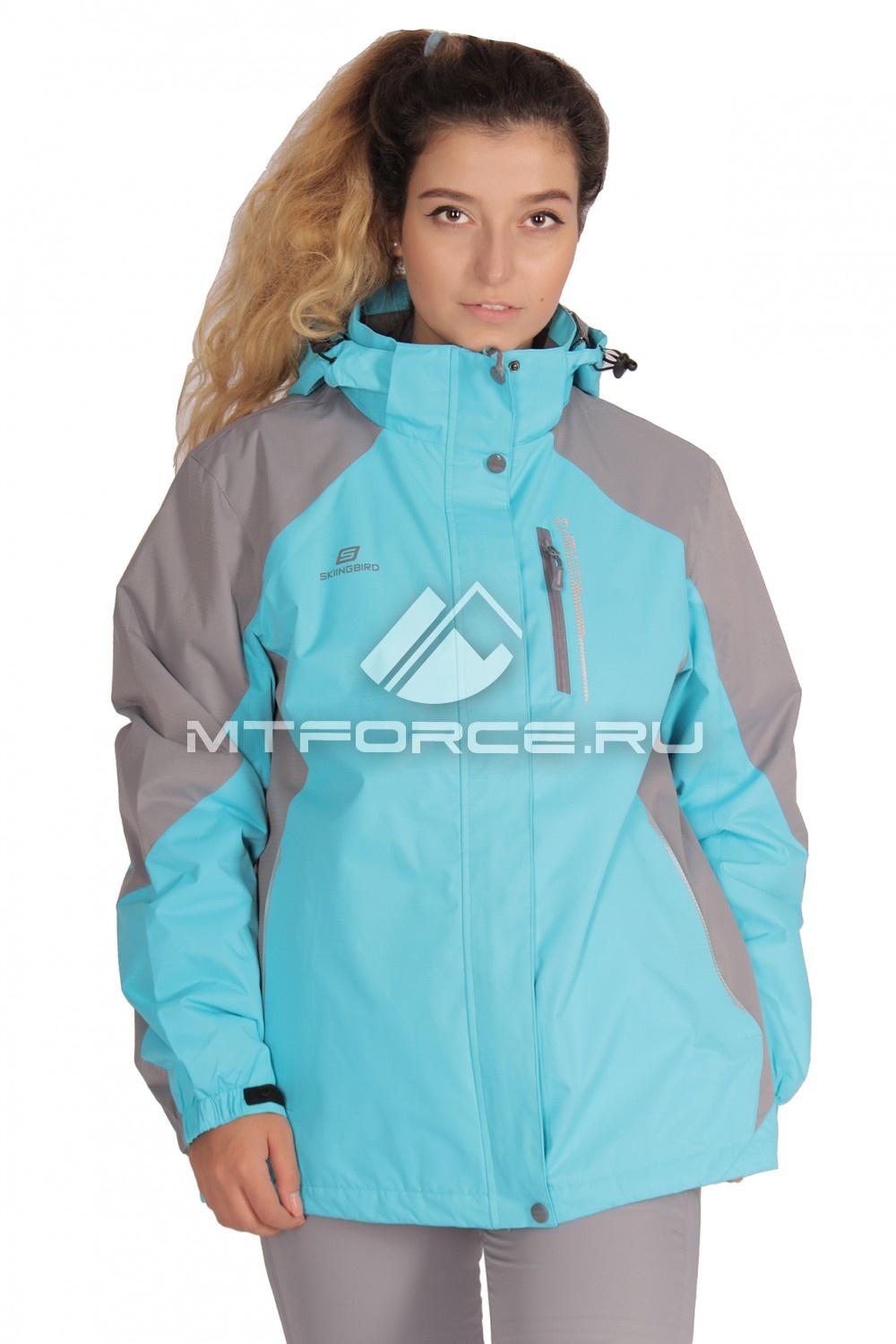 Купить                                  оптом Куртка большого размера женский бирюзового цвета 1762Br